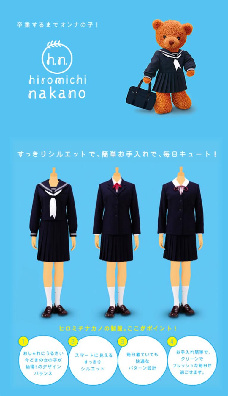nakano-2