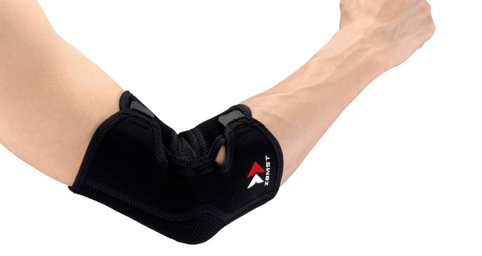 zamst-elbowsleeve
