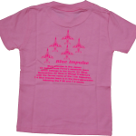 ブルーインパルス 子供Tシャツ ピンク(066) 文字色蛍光ピンク