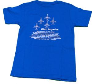 ブルーインパルス 子供Tシャツ ロイヤルブルー