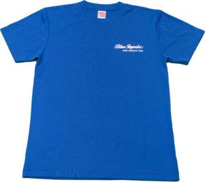 ブルーインパルス 大人Tシャツ コバルトブルー