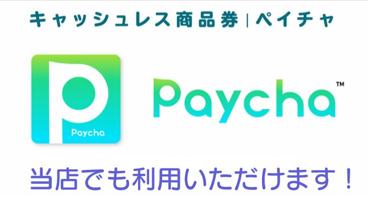 paycha